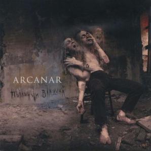 Arcanar